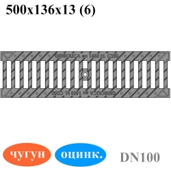 Решетка водоприемная РВ-10.13,6.50 щелевая чугунная ВЧ оцинкованная