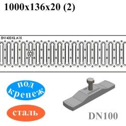 Решетка водоприемная с отверстиями для крепления РВ-10.13,6.100 стальная оцинкованная