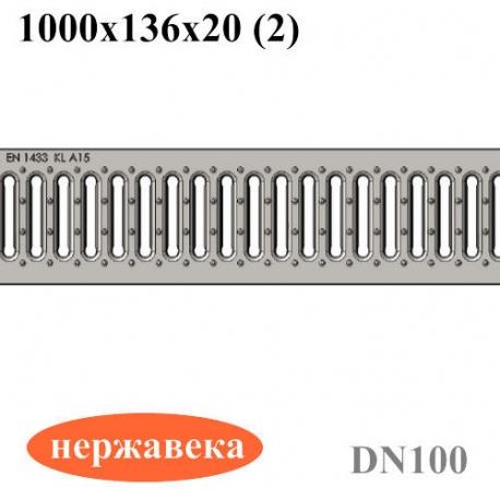 Решетка водоприемная РВ -10.13,6.100 - стальная нержавеющая