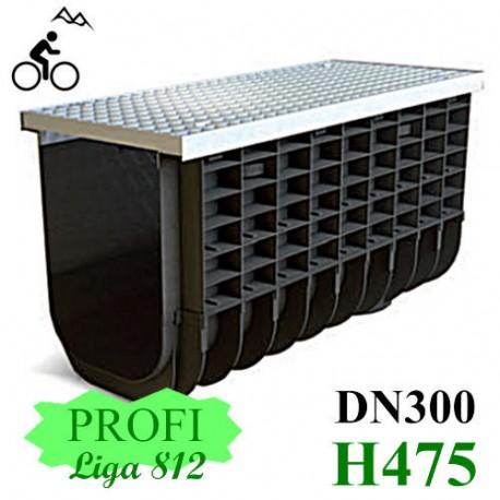 Лоток ЛВП Profi DN300 H475 A15 комплект с решеткой