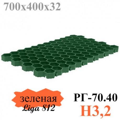 Решетка газонная 700х400 - пластиковая зеленая