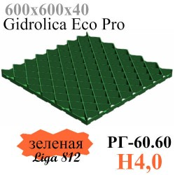 Решетка газонная 600х600х40 - пластиковая зеленая (модель)