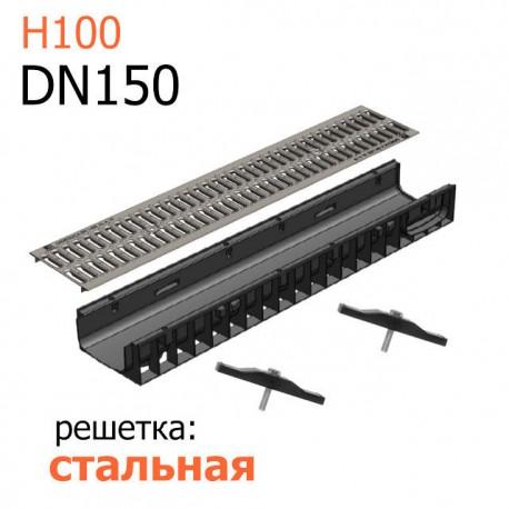 Пластиковый лоток DN150 H100 с решеткой стальной
