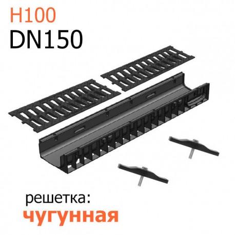 Лоток пластиковый DN150 H100 с чугунной решеткой, кл. C