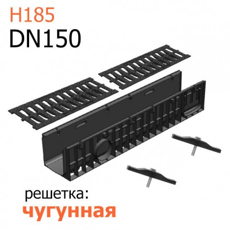 Лоток пластиковый DN150 H185 с чугунной решеткой, кл. C