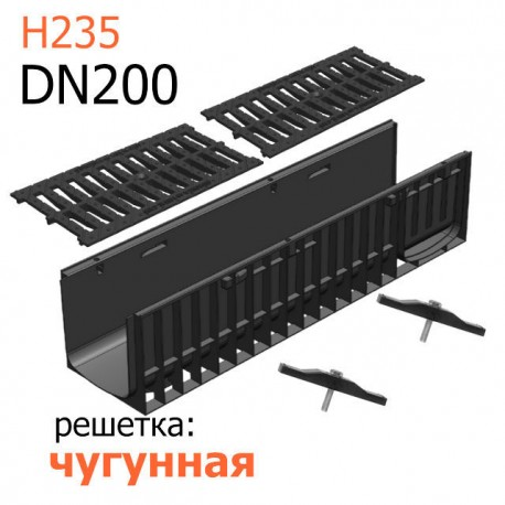 Лоток пластиковый DN200 H235 с чугунной решеткой, кл. C