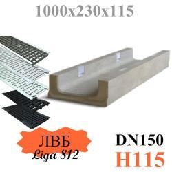 Лоток водоотводный бетонный ЛВБ Plus 150 №0/3 тип 2, высота 115