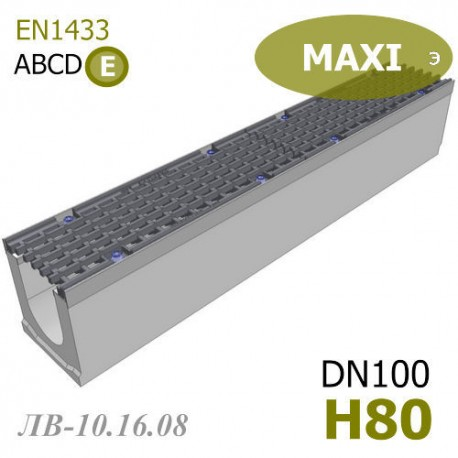 Лоток MAXI DN100 H80 (ЛВ-10.16.80) - бетонный с решеткой