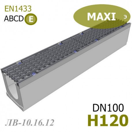 Лоток MAXI DN100 H120 (ЛВ-10.16.12) - бетонный с решеткой
