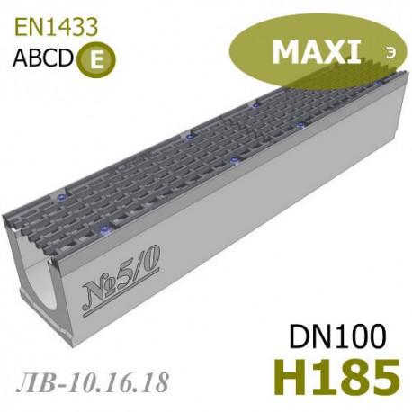 Бетонный лоток MAXI DN100 H185 (ЛВ-10.16.18) №5/0 с решеткой