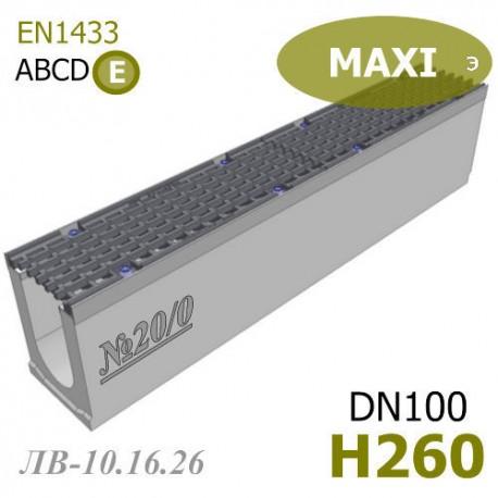 Бетонный лоток MAXI DN100 H260 (ЛВ-10.16.26) с чугунной решеткой