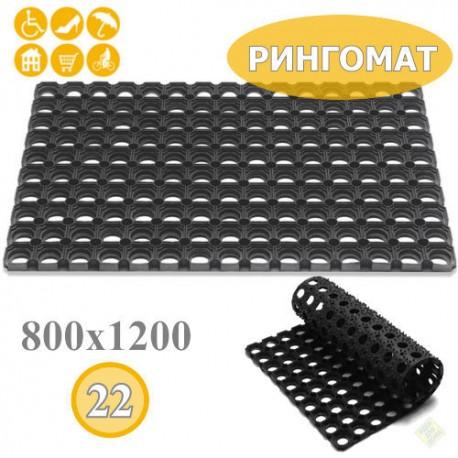 Ячеистый коврик РИНГОМАТ 800х1200х22 (типоразмер 80/120, 22)