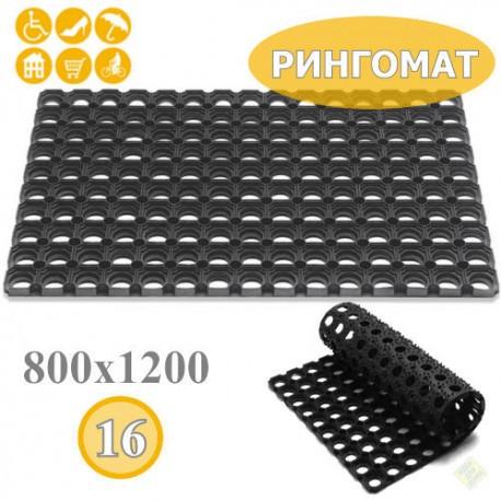 Ячеистый коврик РИНГОМАТ 800х1200х16