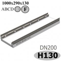 Лоток водоотводный бетонный ЛВБ Optima 200 №0/2 тип 2, высота 130