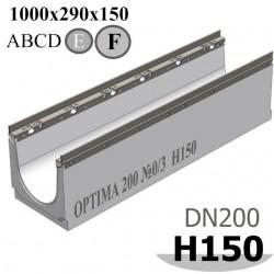 Лоток водоотводный бетонный ЛВБ Optima 200 №0/3 тип 2, высота 150