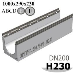 Лоток водоотводный бетонный ЛВБ Optima 200 №0/2, высота 230