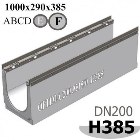Лоток водоотводный бетонный ЛВБ OPTIMA 200, №15/0, высота 385