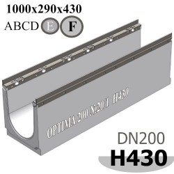 Лоток водоотводный бетонный ЛВБ OPTIMA 200, №20/1, высота 430