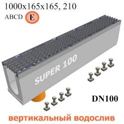 Лотки SUPER DN100 с вертикальным водосливом