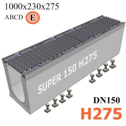 Бетонный лоток SUPER DN150 H275, кл. E, вид спереди
