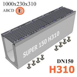 Бетонный лоток SUPER DN150 H310, кл. E, вид спереди