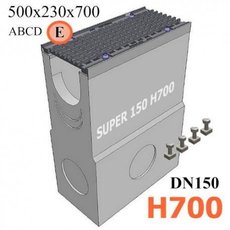 Пескоуловитель SUPER DN150 H700, кл. E
