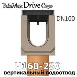 BetoMax Drive DN100 с вертикальным водоотводом, кл. C,D,E