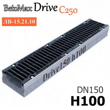 Лоток BetoMax Drive DN150 H100 с решеткой, кл. C (комплект)