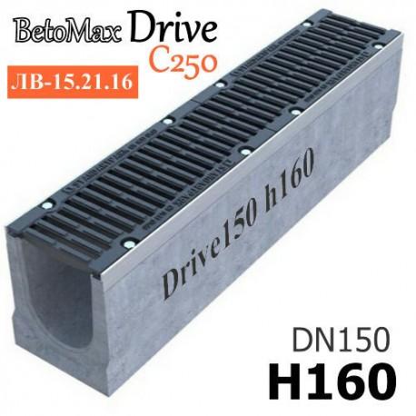 Лоток BetoMax Drive DN150 H160 с решеткой, кл. C (комплект)