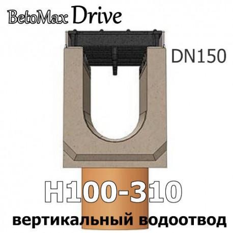 Лоток BetoMax Drive DN150 с вертикальным водоотводом, кл. C,D,E