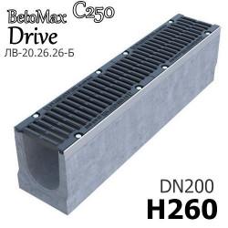 BetoMax Drive DN200 H260 с решеткой, кл. C