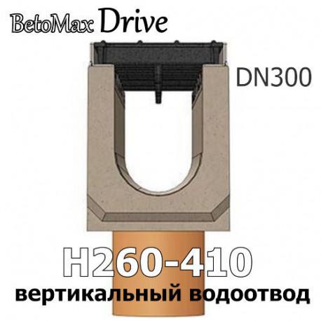 Лоток BetoMax Drive DN300 с вертикальным водоотводом, кл. C,D,E