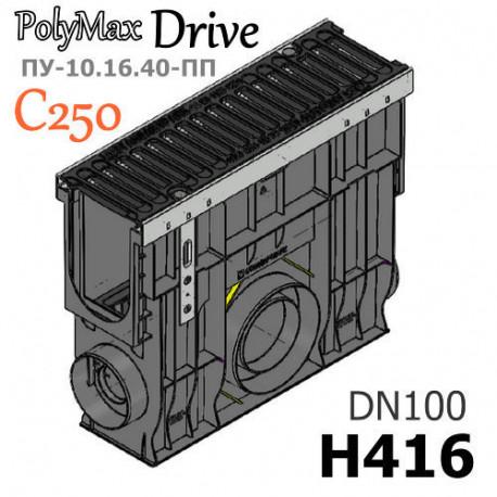 Пескоуловитель PolyMax Drive ПУ-10.16.40-ПП с РВ щель ВЧ кл.C (к-т)