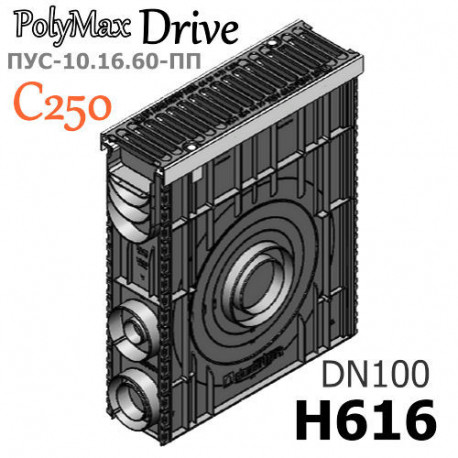 Пескоуловитель сборный PolyMax Drive ПУC-10.16.60-ПП с РВ щель ВЧ кл.C (к-т)