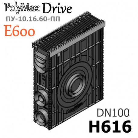 Пескоуловитель сборный PolyMax Drive ПУC-10.16.60-ПП с РВ шина ВЧ кл.E (к-т)