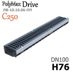 Лоток PolyMax Drive DN100 H76 с решеткой, кл. C