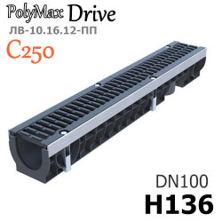 Лоток PolyMax Drive DN100 H136 с решеткой, кл. C