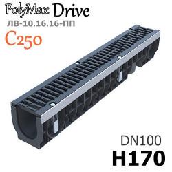 Лоток PolyMax Drive DN100 H170 с решеткой, кл. C