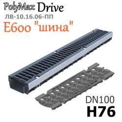 """Лоток PolyMax Drive DN100 H76 с решеткой """"шина"""", кл. E"""