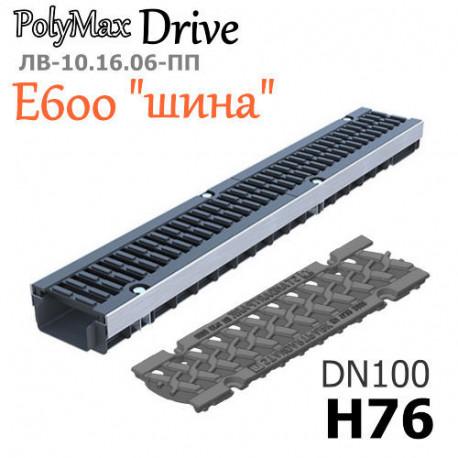 """Лоток PolyMax Drive ЛВ-10.16.06-ПП с РВ """"шина"""" ВЧ кл. E (к-т)"""