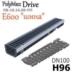 """Лоток PolyMax Drive DN100 H96 с решеткой """"шина"""", кл. E"""