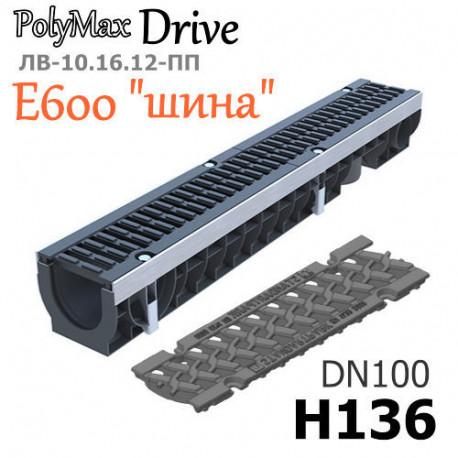 """Лоток PolyMax Drive ЛВ-10.16.12-ПП с РВ """"шина"""" ВЧ кл. E (к-т)"""