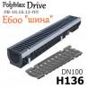 """Лоток PolyMax Drive DN100 H136 с решеткой """"шина"""", кл. E"""