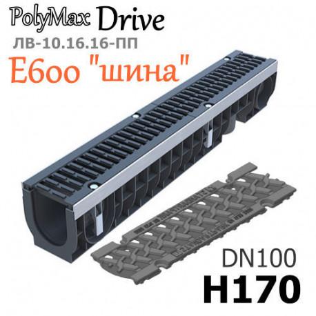 """Лоток PolyMax Drive ЛВ-10.16.16-ПП с РВ """"шина"""" ВЧ кл. E (к-т)"""