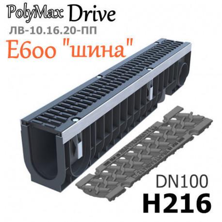 """Лоток PolyMax Drive ЛВ-10.16.20-ПП с РВ """"шина"""" ВЧ кл. E (к-т)"""