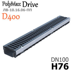 Лоток PolyMax Drive DN100 H76, кл. D с чугунной решеткой