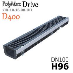Лоток PolyMax Drive DN100 H96, кл. D с чугунной решеткой