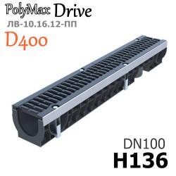 Лоток PolyMax Drive DN100 H136, кл. D с чугунной решеткой