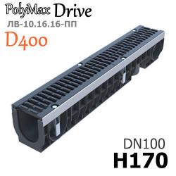 Лоток PolyMax Drive DN100 H170, кл. D с чугунной решеткой