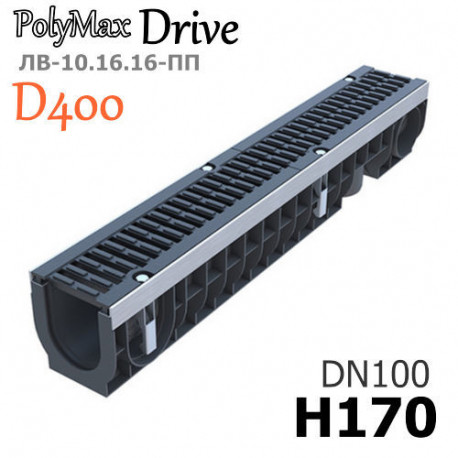 Лоток PolyMax Drive ЛВ-10.16.15-ПП с РВ щель ВЧ кл. D (к-т)